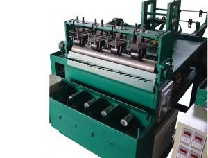 عام Scourer Machinea22