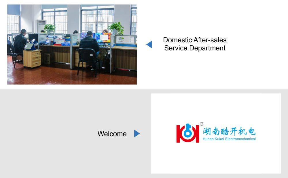 Domestic After-sales Service Department 售后6