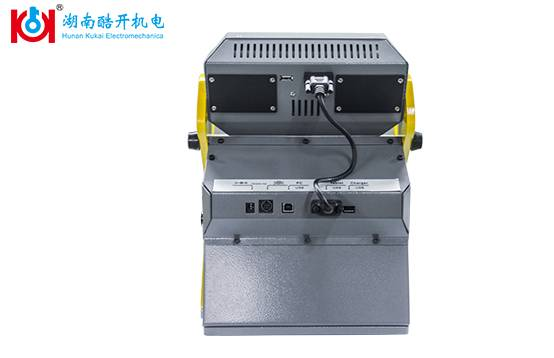 Newly Arrival Automatic Car Key Cutting Machine - Android Version SEC-E9 – Kukai