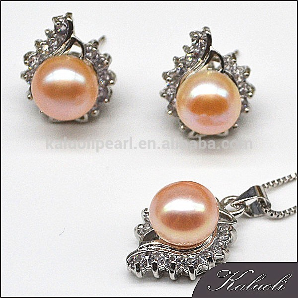 factory Outlets for Loose Integrity Pearl -