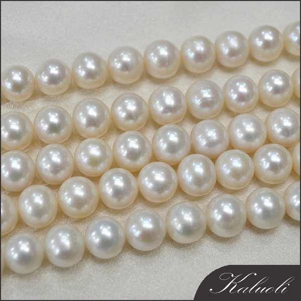 High Quality Pearl Set -