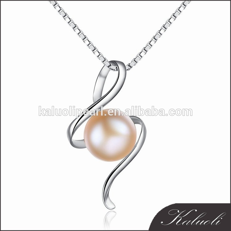 10-11mm pearl pendant designs philippines pearl jewelry