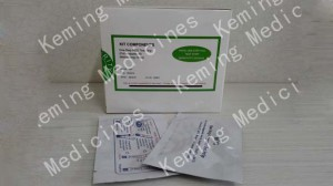 Excellent quality Ilicone Oil For Sewing Thread - Test strip – KeMing Medicines