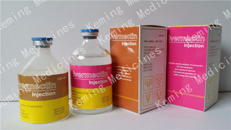 China Factory for Clotrimazole Micronized Powder - Ivermectin inj2 – KeMing Medicines