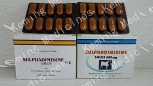 Wholesale ODM High Tensile Activating - Sulphadimidine Tabs – KeMing Medicines