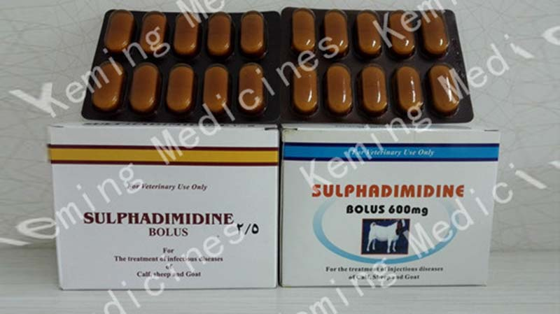 Wholesale Price Vitamin B2 For Animal - Sulphadimidine Tabs – KeMing Medicines Featured Image