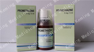 Promethazine hydrochloride for oral suspension