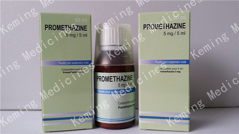 Factory Promotional Sulfadimidine Sodium - Promethazine hydrochloride for oral suspension – KeMing Medicines