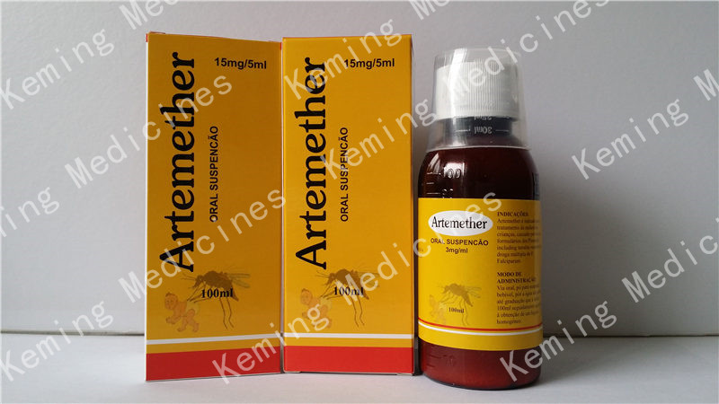 Online Exporter Clotrimazole Powder - Artemether for oral suspension – KeMing Medicines Featured Image