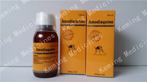 Discount Price melting Salt Metronidazole Drug - Amodiaquine suspension – KeMing Medicines
