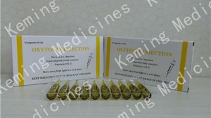 Wholesale Price China 100ml Dextran Injection - Oxytocin injection – KeMing Medicines