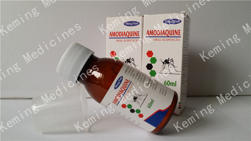 8 Years Exporter Wood Activated Carbon - Amodiaquine for oral suspension – KeMing Medicines detail pictures