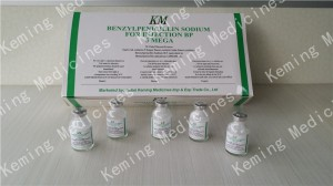 China Gold Supplier for Api Gentamicin Sulfate - Penicillin Sodium for inj. – KeMing Medicines