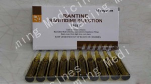 Manufacturing Companies for Veterinary-medicine - Ranitidine injection – KeMing Medicines
