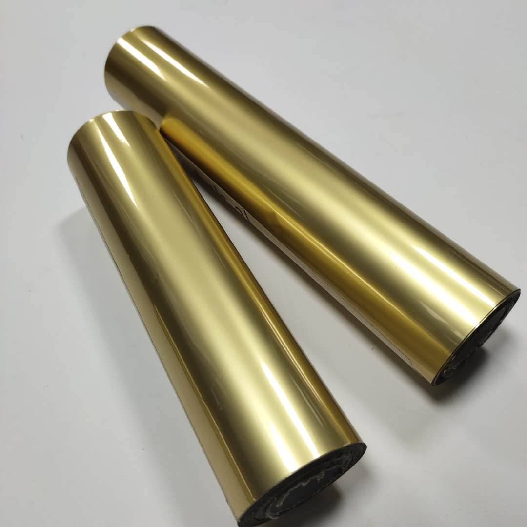 Hot Stamping Metallic Foil for Plastics Glass Metallic Products Featured Image