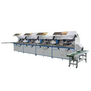 LP-F102-M Fully Automatic Universal Screen Printing Machine For The Decoration Of Cylindrical, Oval and Flat Plastic Containers