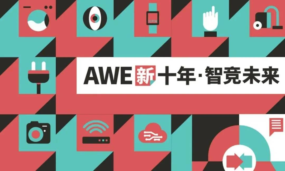 Upcoming Exhibitions:Riley Motors to meet you at AWE 2021