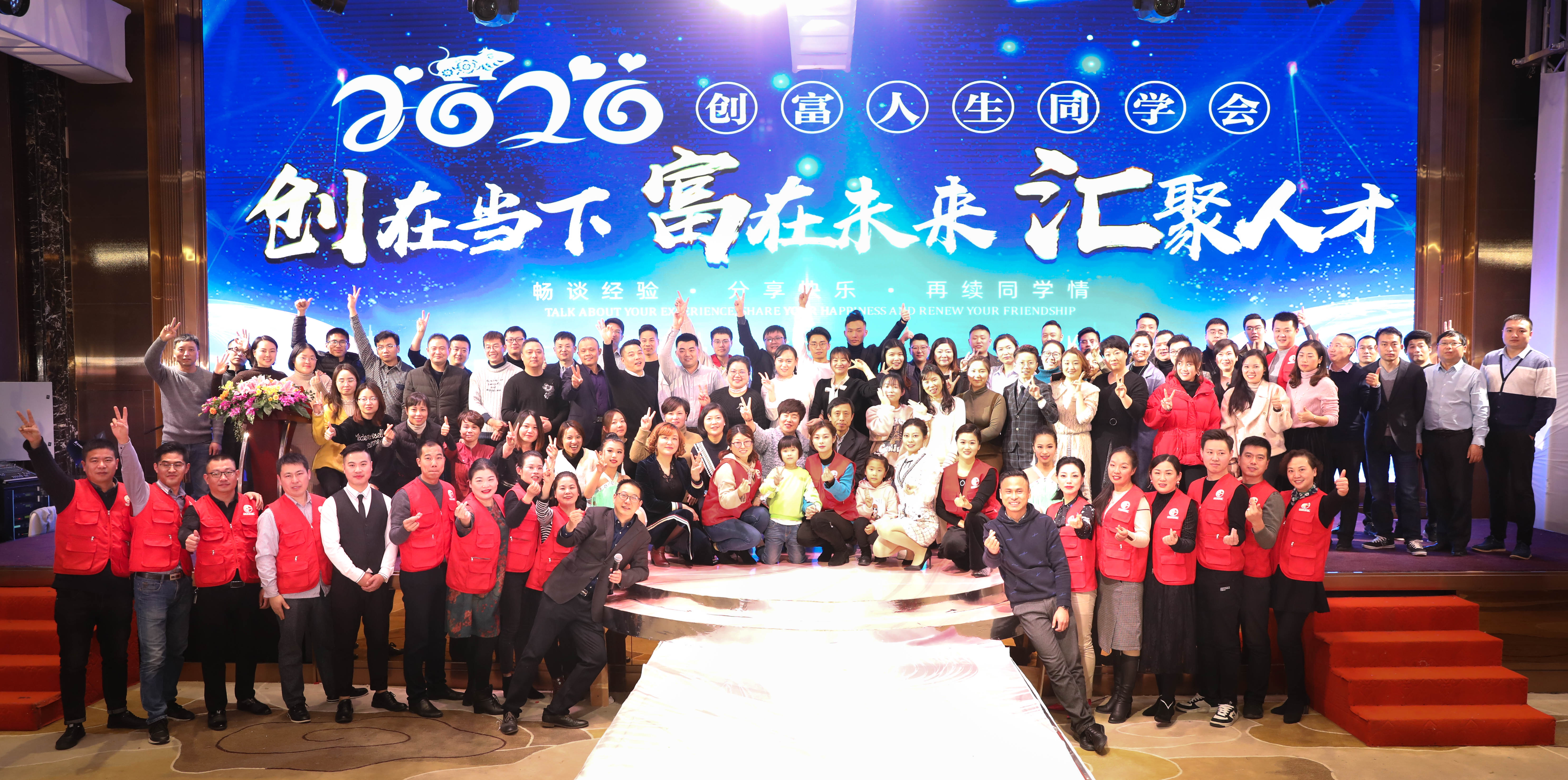 Chinese Jiangyin enterprises learn from each other and make progress together