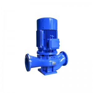 single-stage vertical centrifugal pump