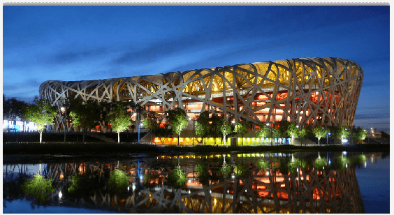 Гнездо Beijing National Stadium- Птичье