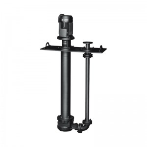 UNDER-CAIR SEWAGE PUMP