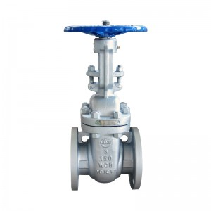 Bz41h / W insulated jacket gate valve