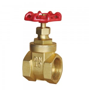 Thread gate valve Z15W
