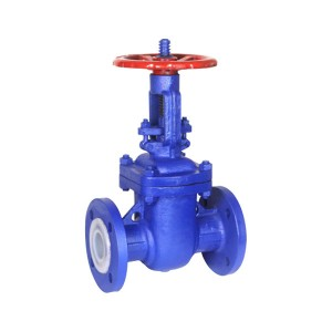 Flange type fluorine lined gate valve