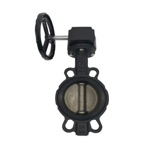 Turbine wafer type desulfurization butterfly valve