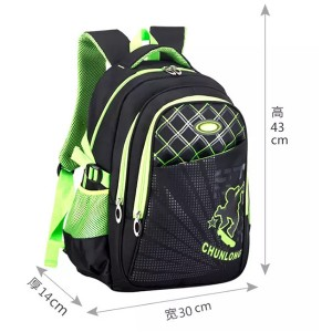Children school rucksack