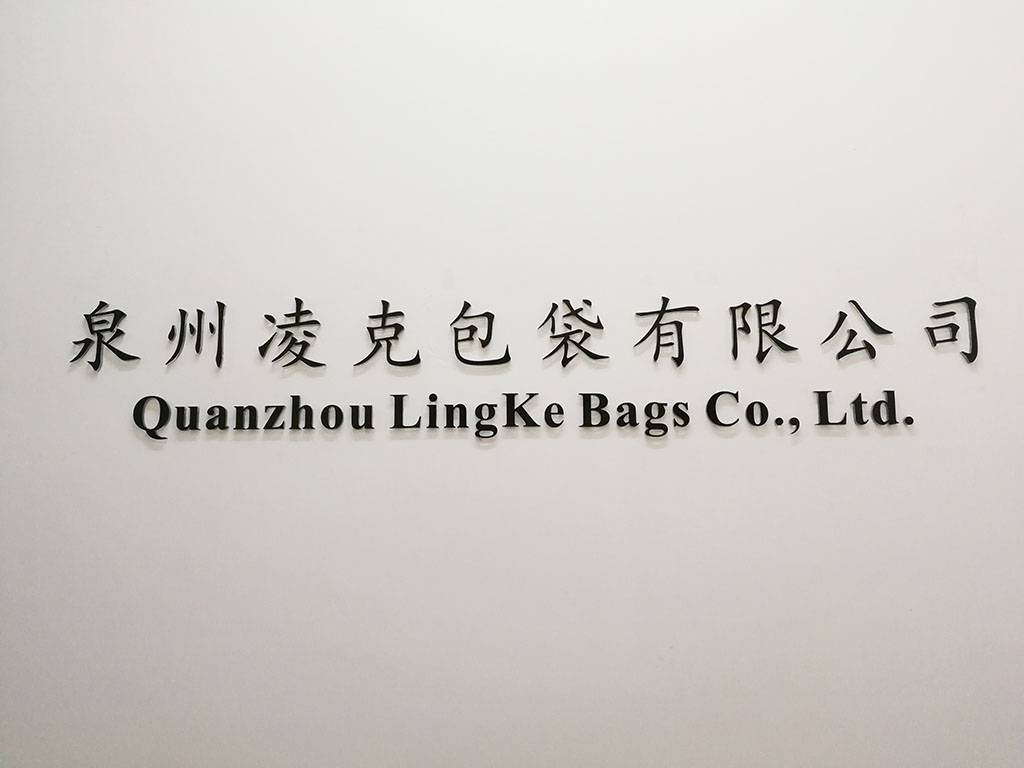 Quanzhou Lingke Bags Co., Ltd
