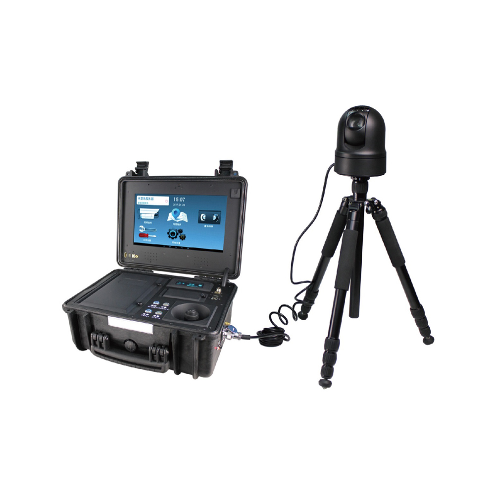 Portable 4G Outdoor PTZ Camera Kit  with Battery and Console