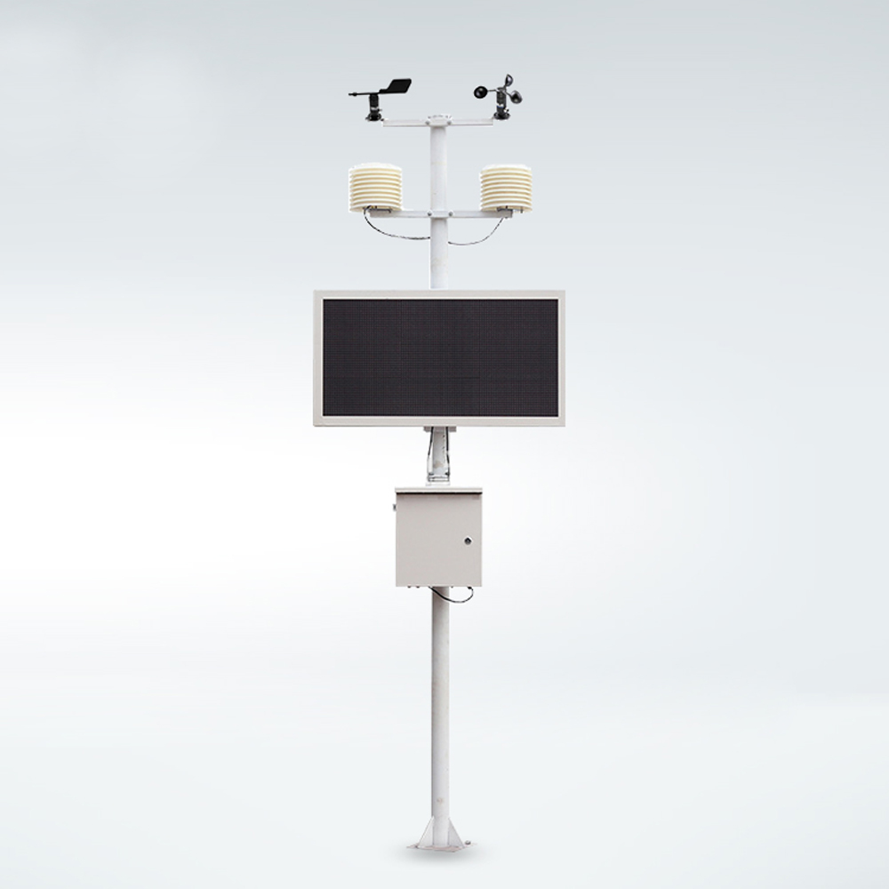 All-in-one Weather Station with Optional Display and Solar Panel