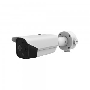 Free sample for Dahua Network Camera - Bi-spectrum Thermal Bullet Camera with Strobe Light and Audio Alarm – Linovision