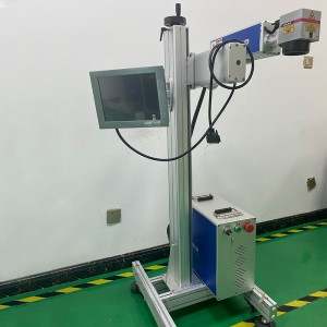 Cable Laser Marking Machine