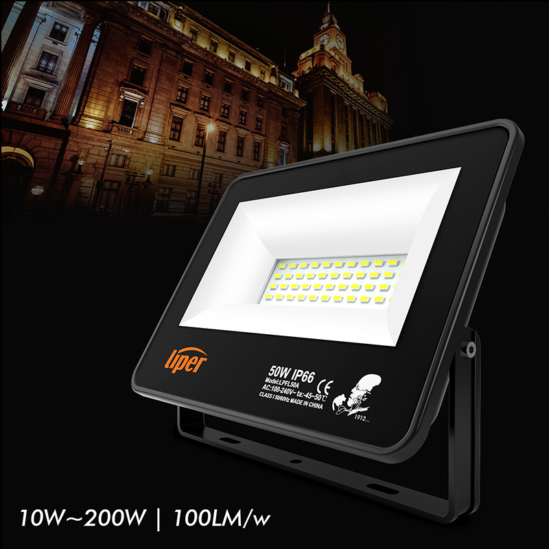 Hot Selling BS Floodlight Featured Image