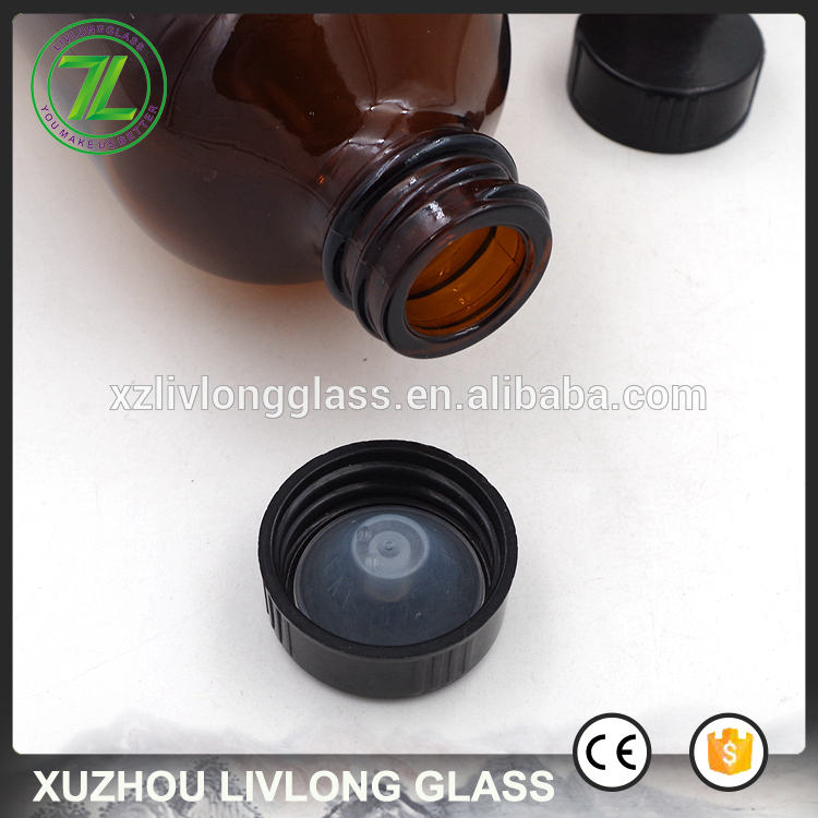 500ml 16 oz Amber Boston Round Glass Bottle With Pump Sprayer Cap