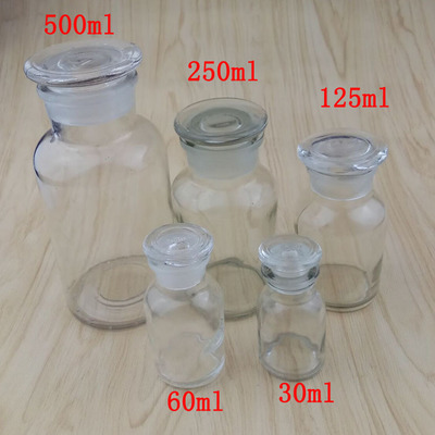 Wide mouth frosted grinding bottle brown chemical reagent bottle cupping alcohol glass bottle sealed dark bottle30ml 60ml