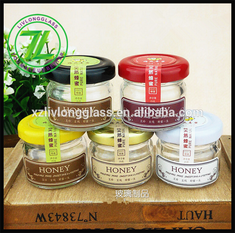 Special Design for Glass Tubes - 1oz round mini glass jar for honey – LIVLONG