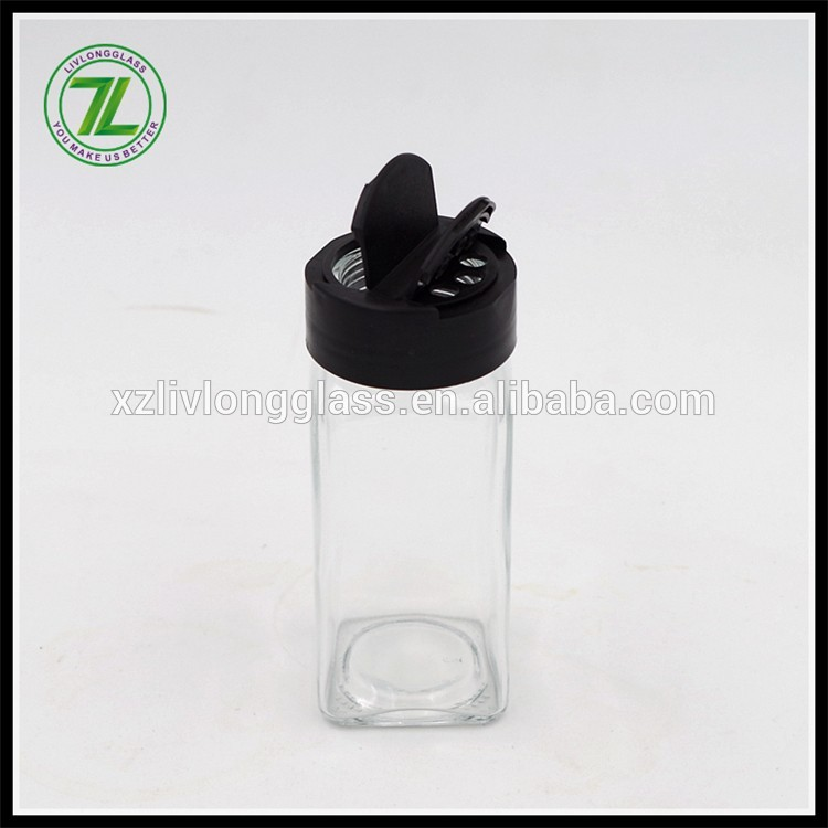 120ML 4OZ mini glass jar with lid