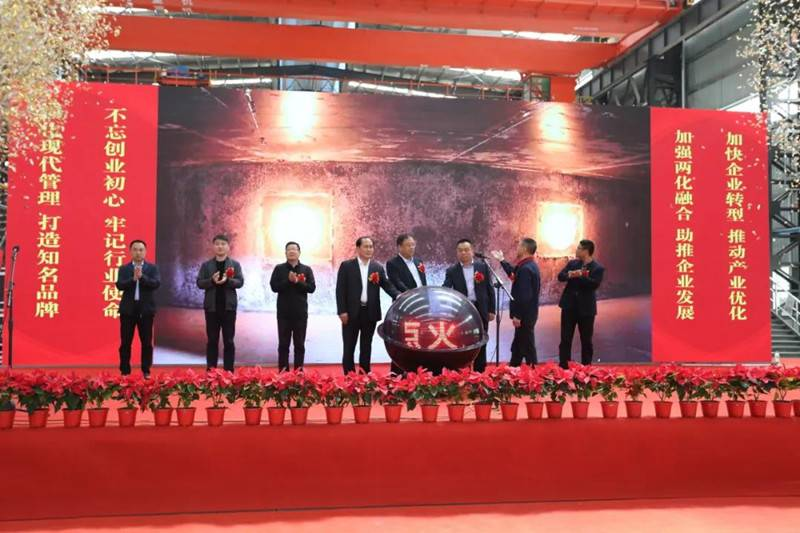 Firing ceremony of our new seamless pipe factory