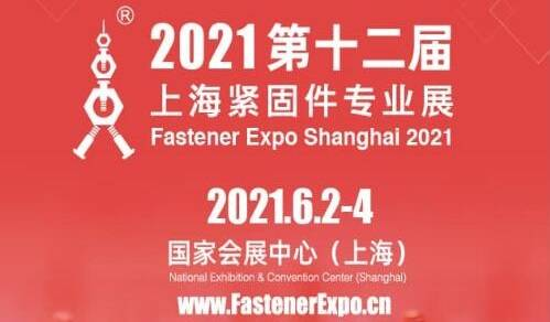 Meet us at Fastener Expo Shanghai 2021 !