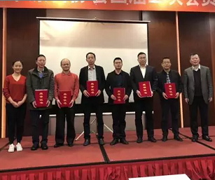 Changzhou Coatings Association Held The Fourth Gen
