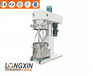 LXDLH Series Planetary Power Mixer