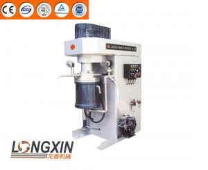 WSV Series Vertical Inter-cooling Bipyramid Bead Mill