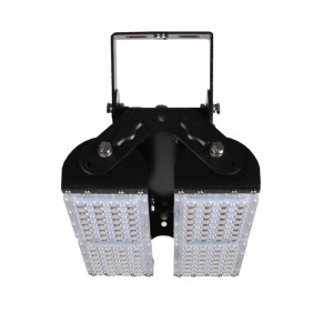 200W LED Tunnel Light