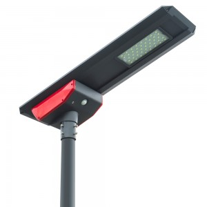 50W all in one solar led street lamp