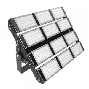 600W LED Tunnel Light