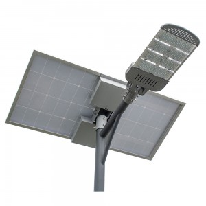 200W 2 in 1 Solar LED Street Light