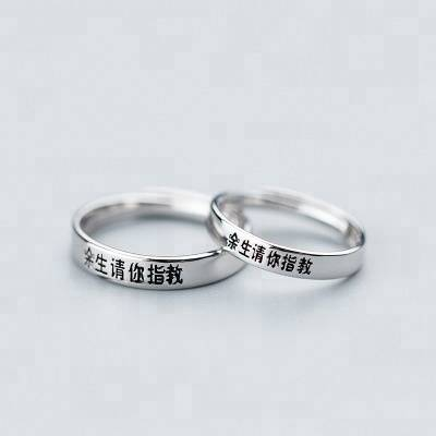 2018 New Fashion Sterling Silver 925 Couple Ring Wedding